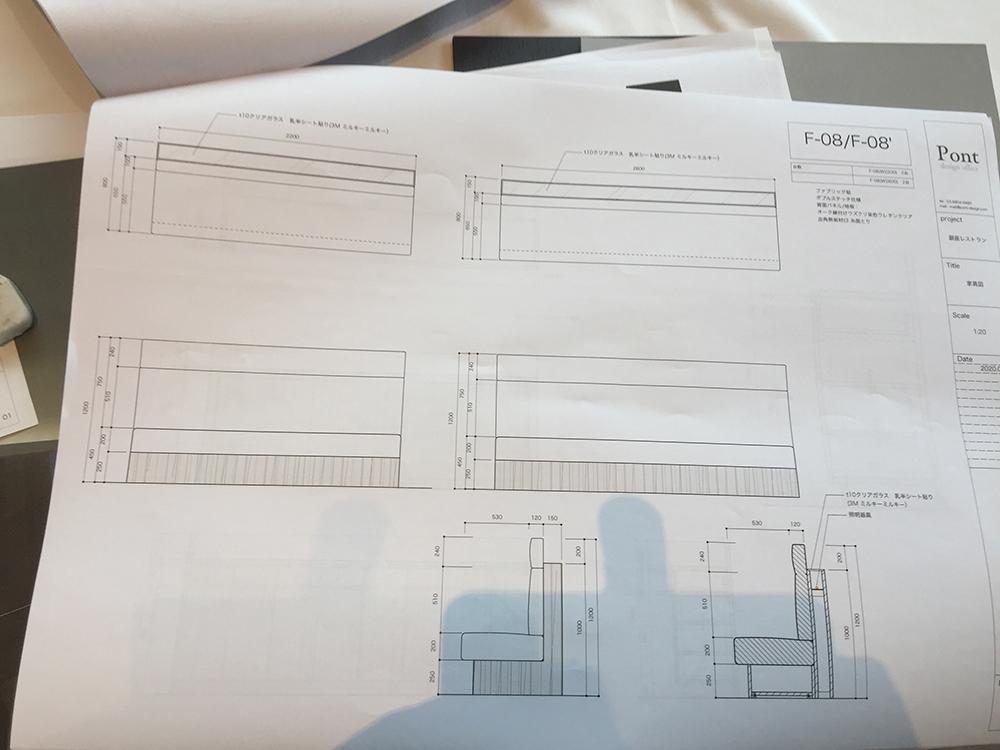 (19)図面と寸法確認