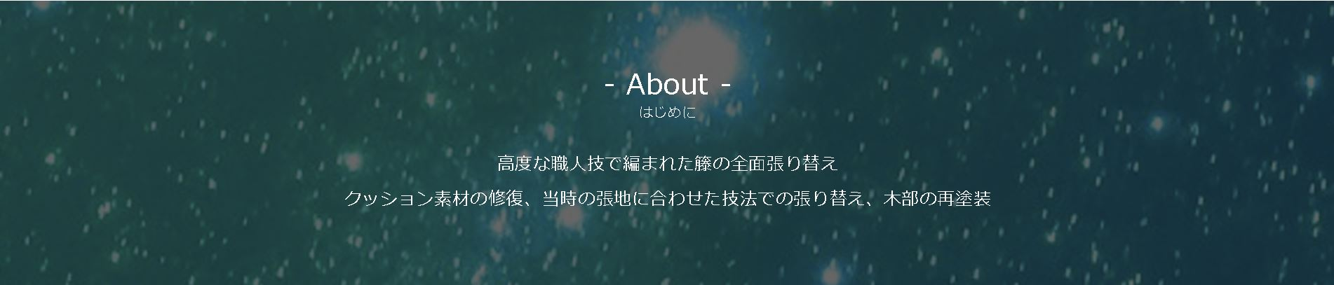 """alt=""""松殿山荘"""""""