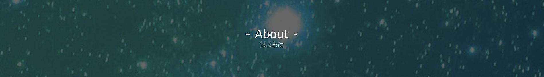 """alt=""""紀尾井町 三谷 (キオイチョウ ミタニ)"""""""
